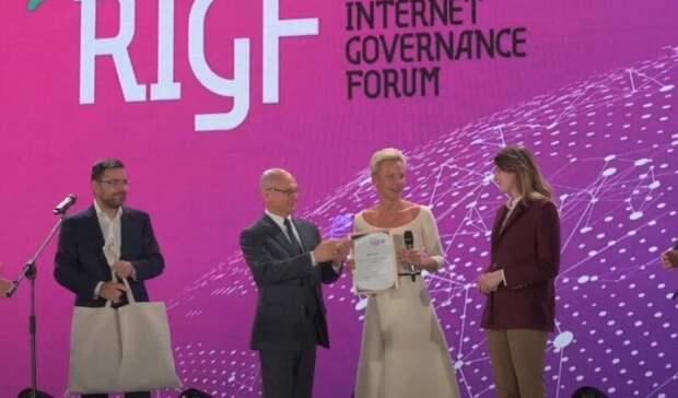 ВСколтехе завершился форум Youth RIGF
