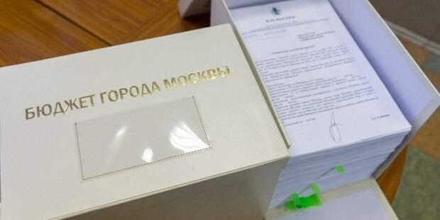 В Москве на соцподдержку в 2020 году планируется выделить на 18,4% больше средств. Фото: mos.ru