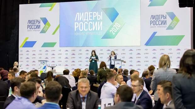 В региональный полуфинал конкурса «Лидеры России» прошли 15 представителей Удмуртии