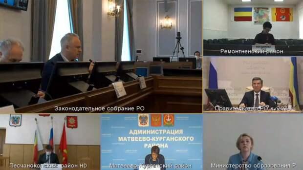 Новых глав городов ирайонов назначили вРостовской области