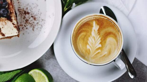 Кардиолог развеял миф об опасности кофе для гипертоников