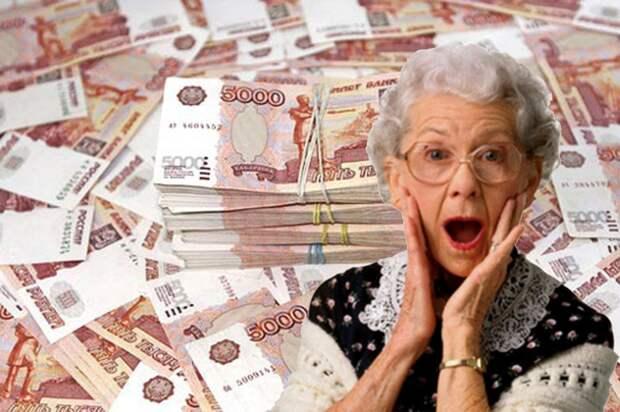 Теперь и пенсионеры смогут получать по 10000 рублей 1 раз в год
