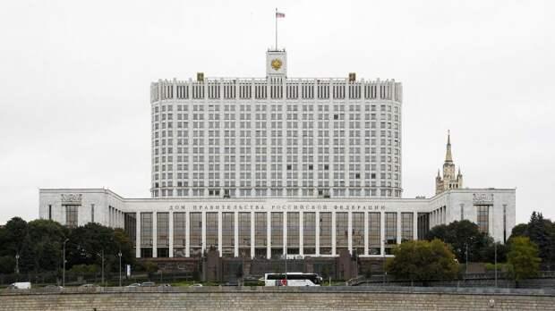 Возможности «Фабрики проектного финансирования» ВЭБ.РФ расширили