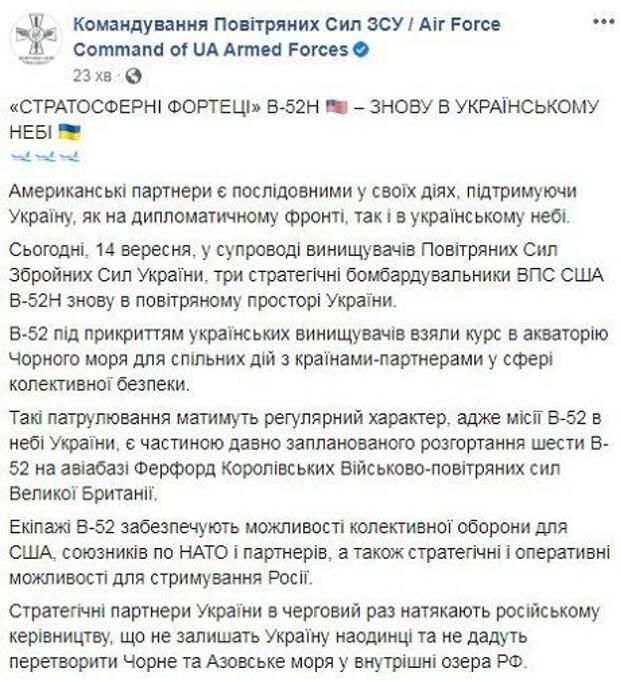 США не дадут превратить Черное и Азовское моря во внутренние озера РФ