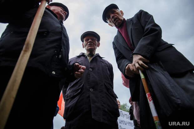 Митинг против повышения пенсионного возраста. Пермь , пенсионеры, старики, старость, пенсия, пенсионер с палочкой, пенсионная реформа