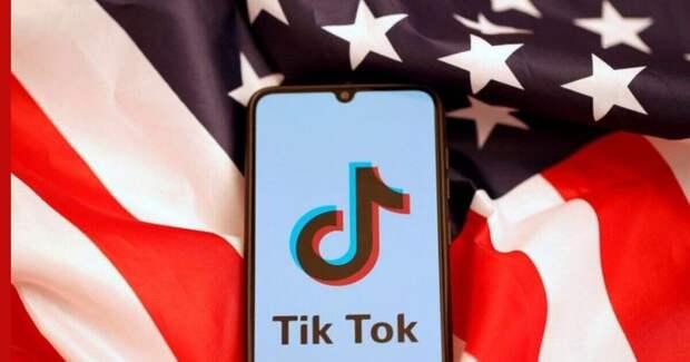 Трамп одобрил сделку по TikTok