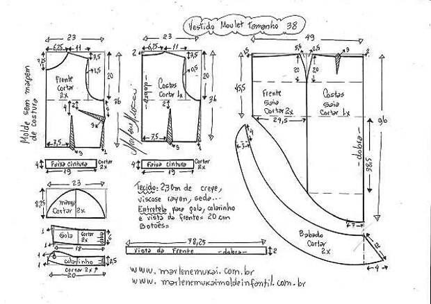 Юбки палаццо на все случаи жизни.  Идеи для творчества, выкройки.