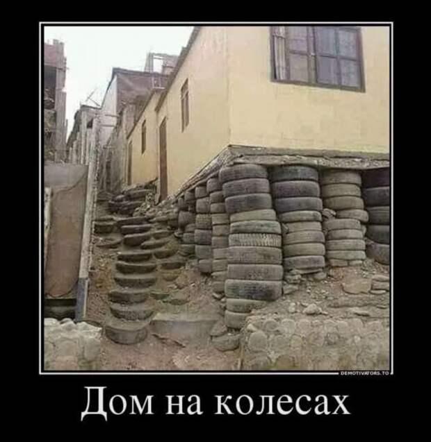 Строительные приколы ошибки и маразмы. Подборка chert-poberi-build-chert-poberi-build-42330913072020-5 картинка chert-poberi-build-42330913072020-5