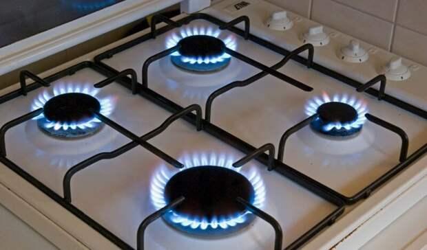 «Нафтогаз» поздравил украинцев сНовым годом повышением цен нагаз