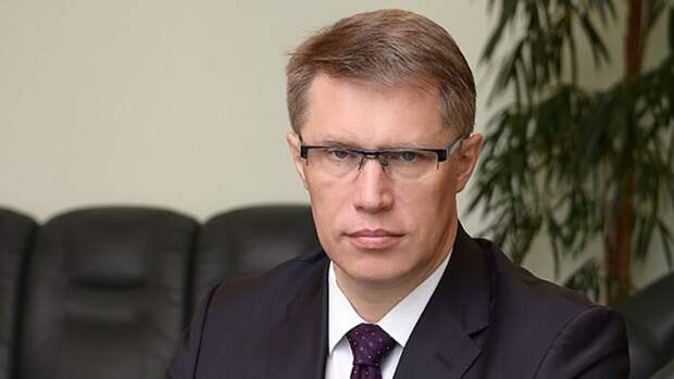 Министр здравоохранения РФ Михаил Мурашко обсудил с ФРГ варианты совместного производства российской вакцины