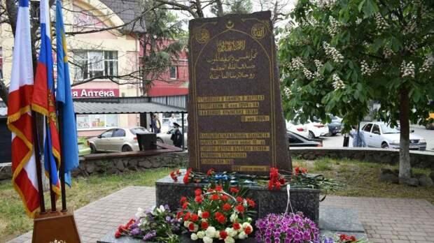 В Алуште почтили память жертв депортации