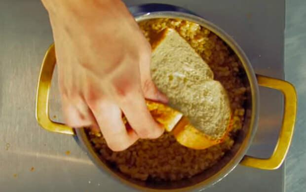 как спасти пригоревший рис