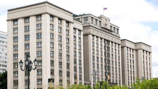 Запрет на участие в работе нежелательных иностранных организаций поддержали в Госдуме