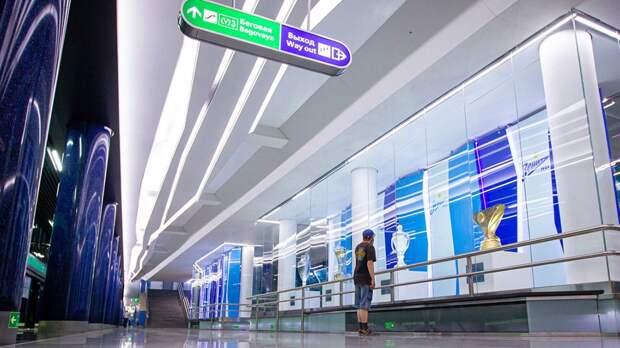 В Санкт-Петербурге состоялась официальная церемония открытия станции метро «Зенит»