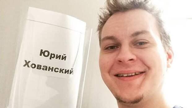 СК РФ опубликовал видео допроса Хованского в Петербурге