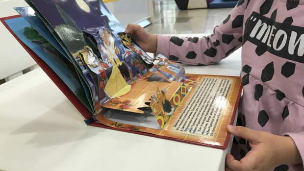 Развивающие книги и игрушки для дошкольников представили на выставке Kids Russia