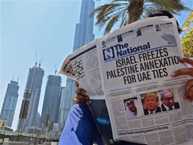 Израиль и Эмираты подписывают «Авраамский договор»