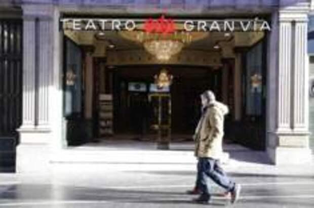 Театр в Мадриде будет получать энергию из аплодисментов