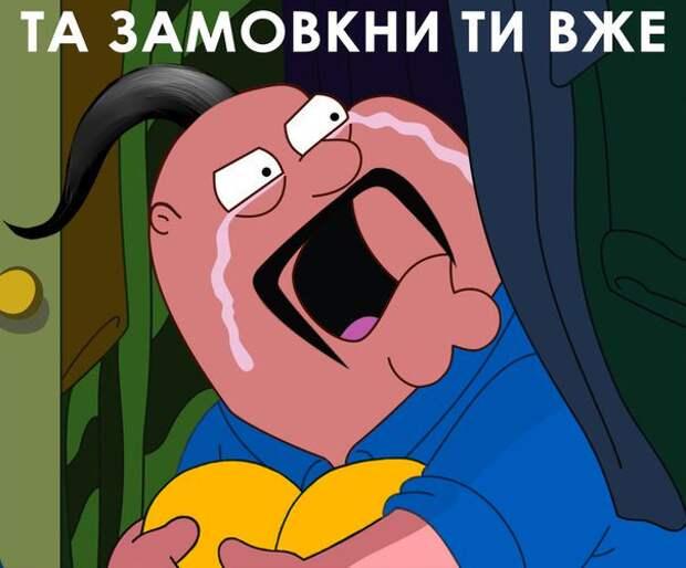 Украина ничего построить не может, только болезненно фантазирует, — крик души украинского «патрiота»