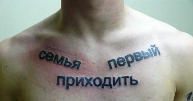 странные тату