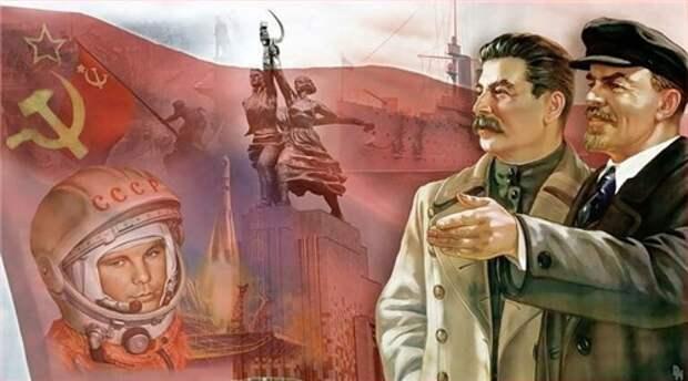 Великая Октябрьская социалистическая революция – прорыв в новую эпоху
