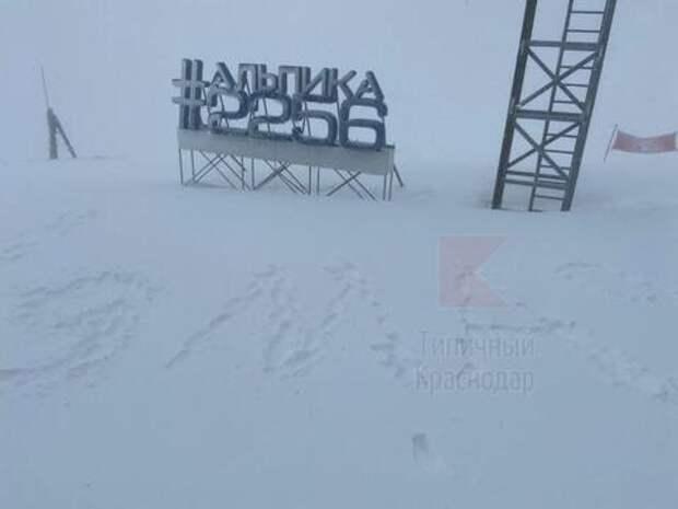 В Адыгее 9 мая выпал снег