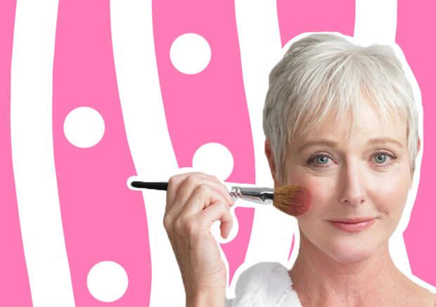 Омолаживающий макияж для лица: пошаговая инструкция