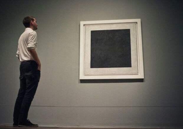 Почему чёрный квадрат Малевича – это шедевр?