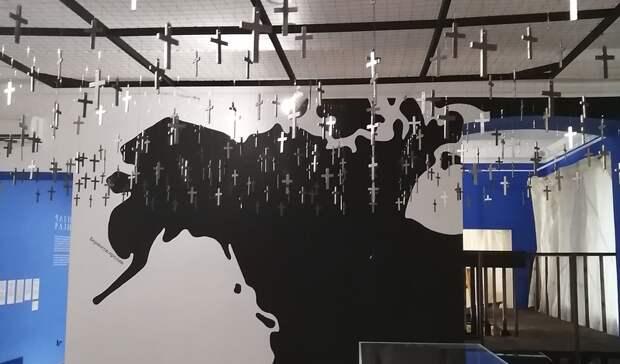 «Шестая часть бюджета страны»: овеликом и фейках расскажет выставка воВладивостоке