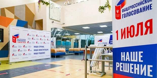 ЦИК: Более 2,8 млн москвичей проголосовали за поправки к Конституции. Фото: mos.ru