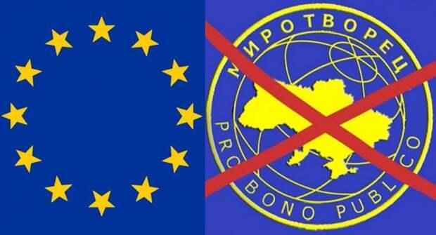 Европарламент призвал Украину закрыть скандальный сайт «Миротворец»