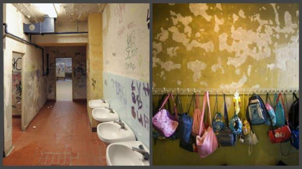 """""""Вот так выглядят туалеты в школе. В немецкой. Не всё же ругать Россию"""""""