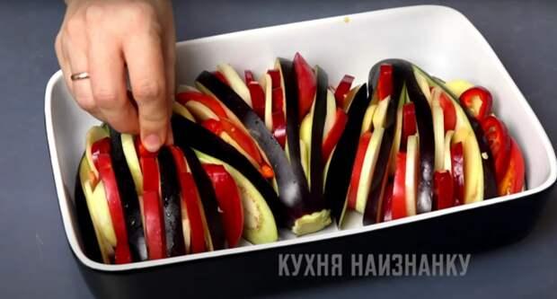 Баклажаны, запеченные с овощами: вкуснятина, которую можно готовить хоть каждый день