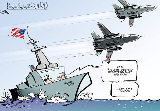НАТО, вам здесь не рады