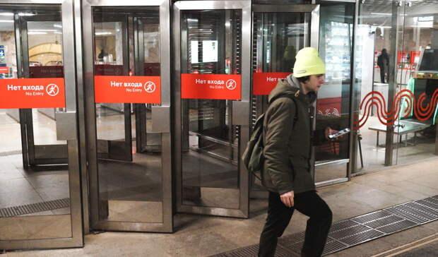 Дмитрий Песков посоветовал уволенным сотрудникам метро жаловаться в прокуратуру
