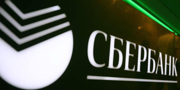В Приморье арестовали похитителя 6 миллионов из Сбербанка