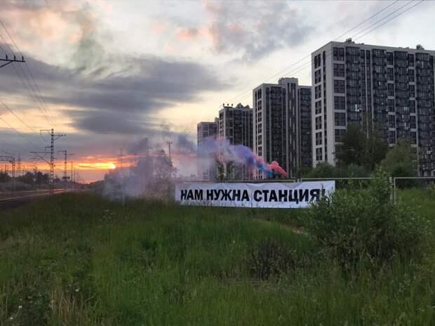 Жители Химок вышли с дымовыми шашками с требованиями к властям