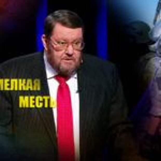 Сатановский поддержал предложение о присоединении к РБ новых территорий