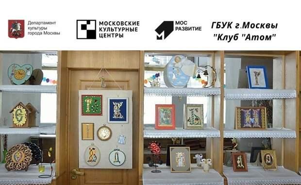 24 мая в Хорошёво-Мнёвниках откроется выставка славянской буквицы