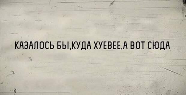 1449053824_prikol-2