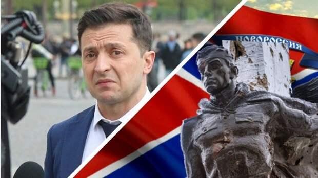 Украина нашла новый способ разделаться с Донбассом