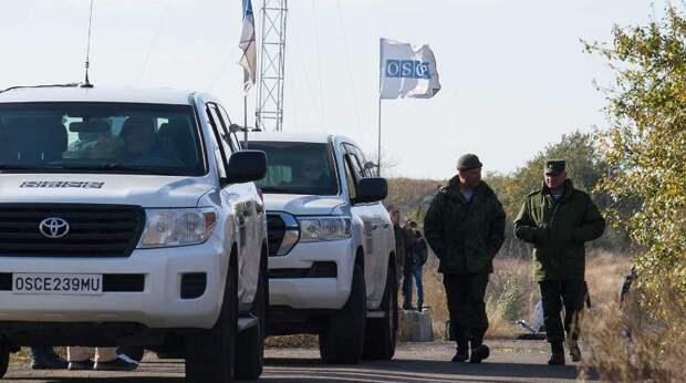 Россия пригрозила покинуть форум ОБСЕ из-за лживой риторики Украины