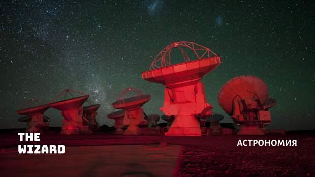 Топ 3 самых больших телескопов на Земле.
