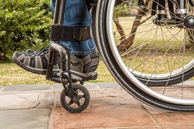 Отделение реабилитации инвалидов открылось при центре соцобслуживания Северного Фото с сайта pixabay.com