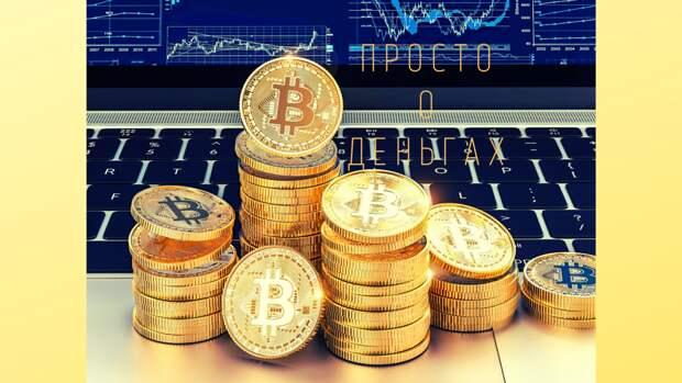 Что такое рынок криптовалюты?