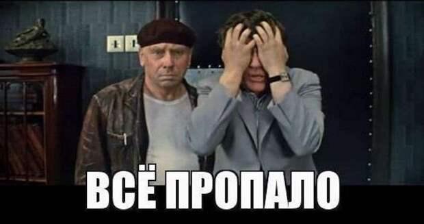 Что делать если вам в России так плохо. Обращение к нытикам