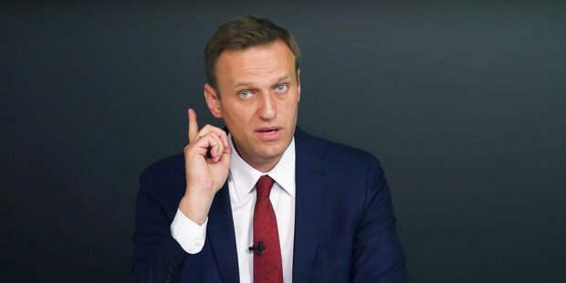 Навального начали «судить»