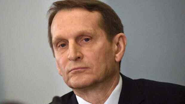 СВР узнала о планах ЕС обвинить Россию в разжигании антипрививочников