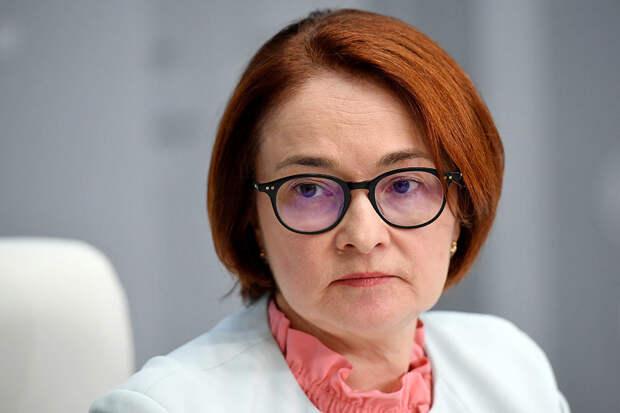 Глава ЦБ назвала негативные последствия от раздачи денег россиянам