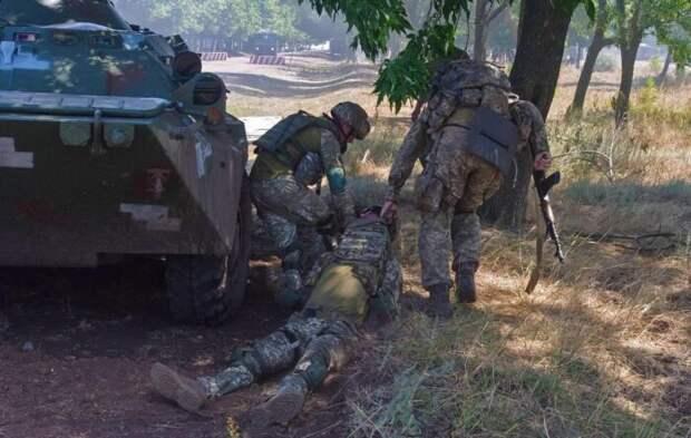 ВСУ вновь понесли очередные потери наДонбассе